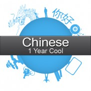 1 year Cool Chinese