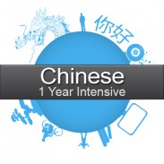 1 year Intensive Chinese