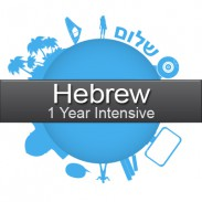 1 year Intensive Hebrew
