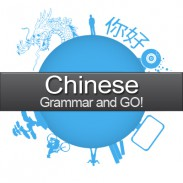 Grammar 'n Go! Chinese