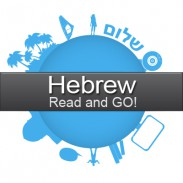 Read 'n Go! Hebrew